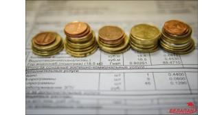 """Белорусский портал TUT.BY """"С 1 января планово подняли тарифы на ЖКУ."""""""